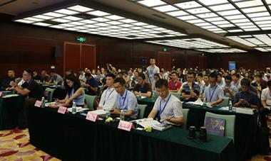 2017物联网安全与区块链高峰论坛