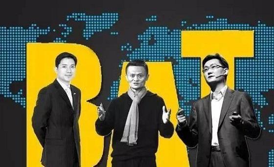 腾讯投资印尼打车应用Go-Jek BAT东南亚再交锋