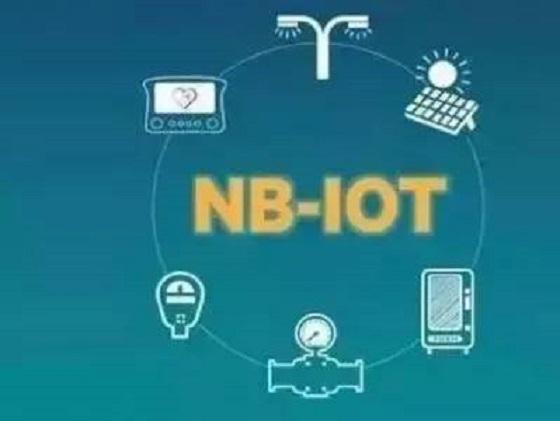 万物互联之NB-IoT技术