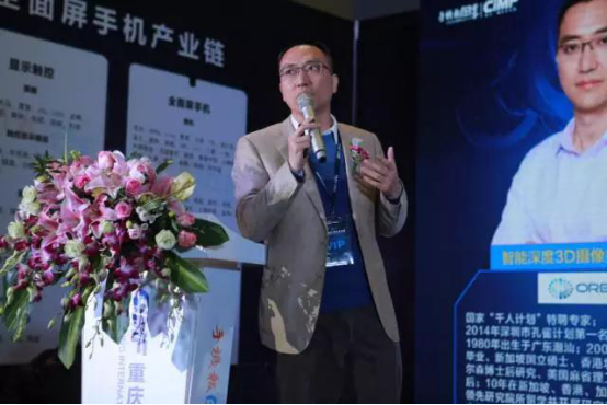 Face ID结构光技术,奥比中光PK iPhoneX 哪家强? AR资讯 第2张