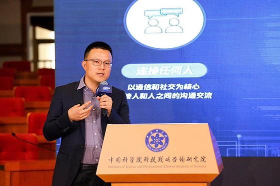 腾讯数据中心:开放核心能力,AI赋能行业智慧升级