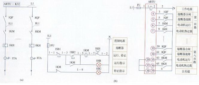 电路 电路图 电子 原理图 665_286