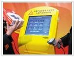 鹏软RFID动物识别管理系统
