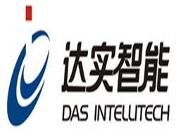 深圳达实智能股份有限公司