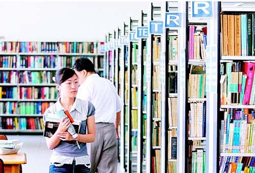 一卡通系统在辽宁省图书馆流通工作中的应用