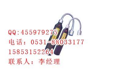 RJ-300液化气检测仪价格|液化气探测器
