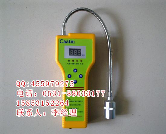 CA-2100H便携式甲烷气体探测器价格/甲烷报警器
