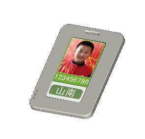 基于GSM/CDMA的智能学生卡