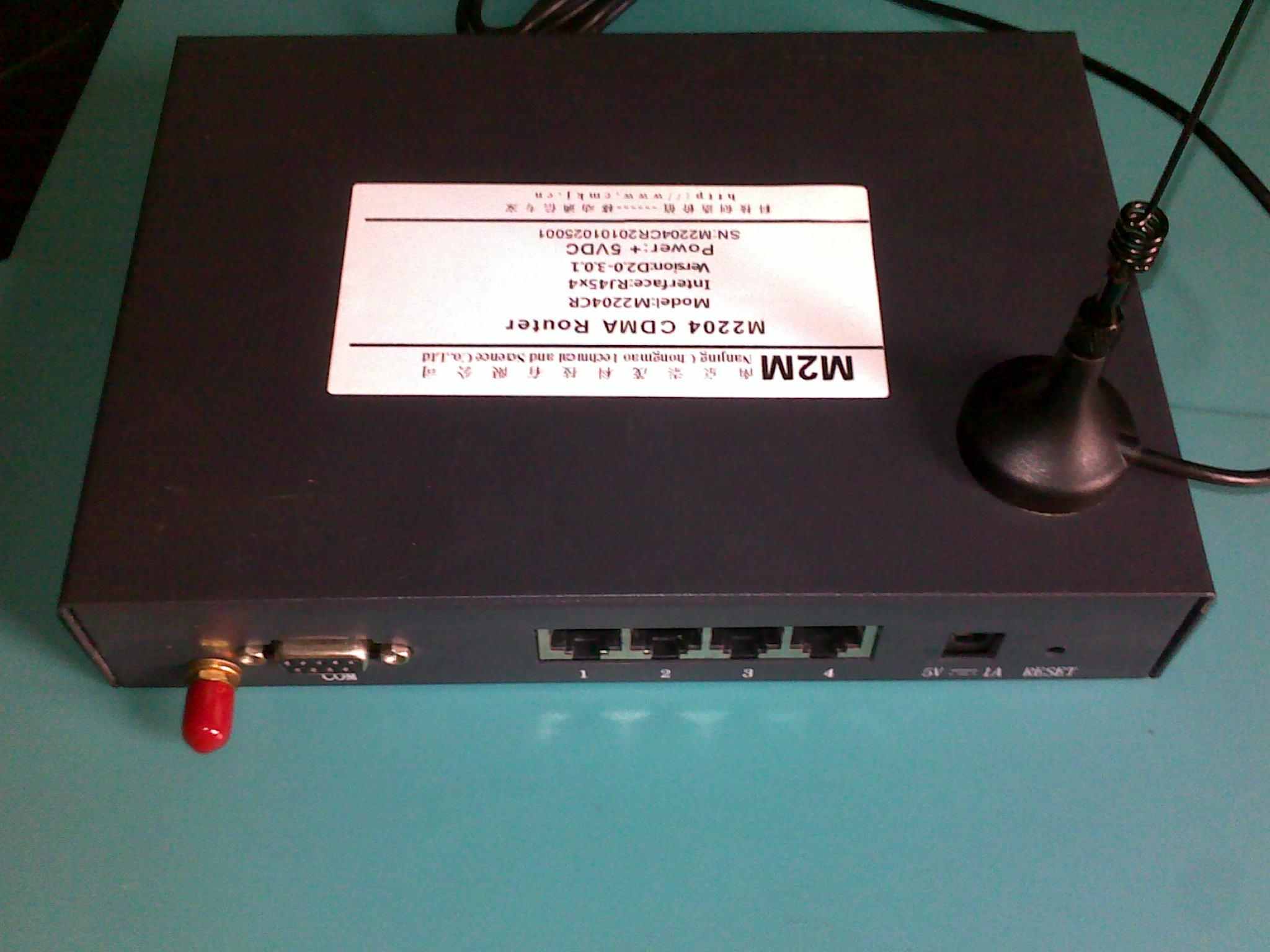 老虎机贝斯特_M2004 CDMA  无线路由器