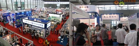 2011(第三届)中国国际智能家居、安防报警、视频监控与社会公共安全物联网应用展览会