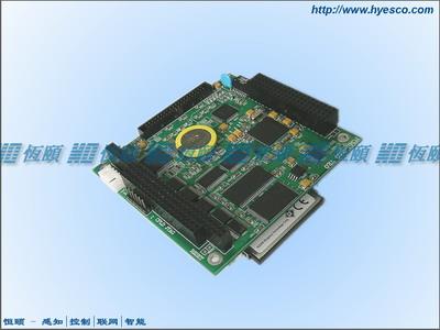 PC104型AT91SAM9263核心模块