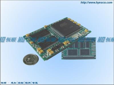 AT91RM9200最小系统—双排针型AT91RM9200核心板