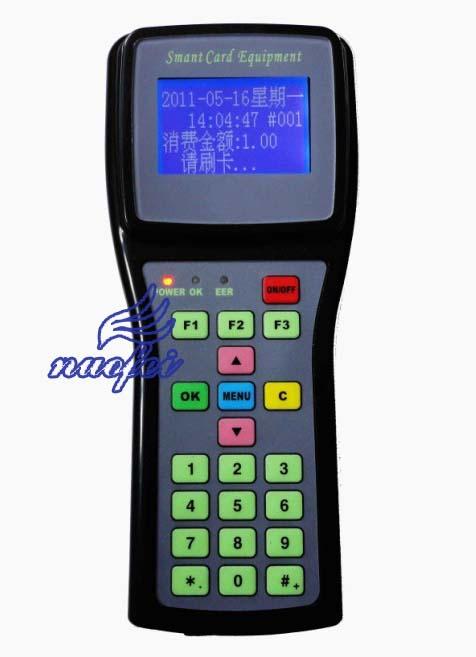 IC卡中文语音手持POS机 手持消费机手持刷卡机
