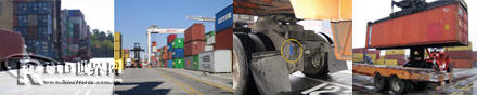 浅谈RFID技术港口集装箱物流应用