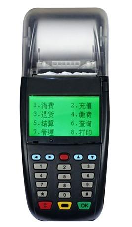 银达手持式消费机