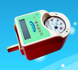 一体水控机系统/节水设备/智能控水机系统