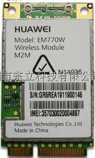 华为3G模块EM770W WCDMA