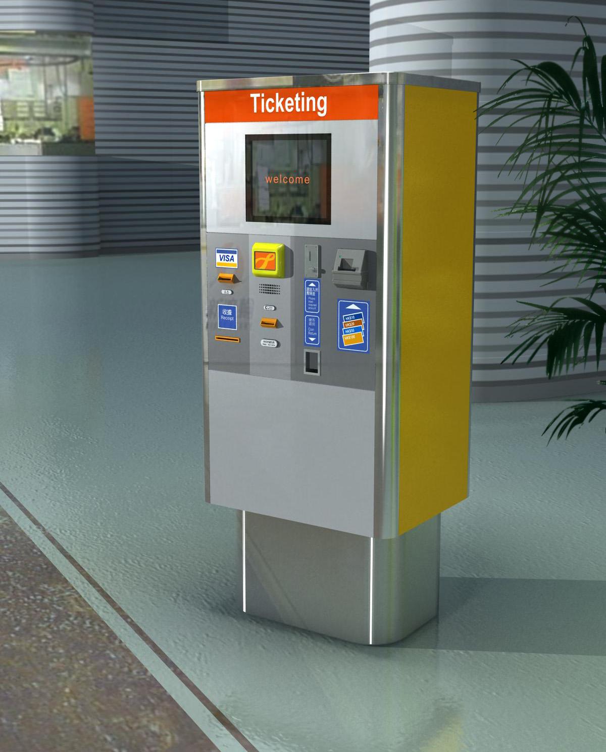 香港日电自动售票系统