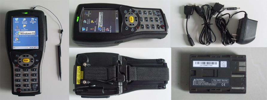 超高频RFID手持机/远距离PDA手持机