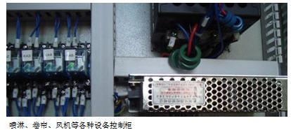 上海澳霖大棚监控及智能控制管理系统
