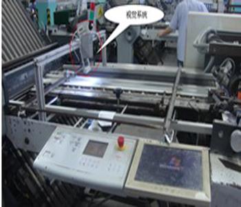 印刷品质检系统
