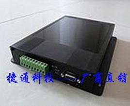 RFID 超高频铁壳发卡器