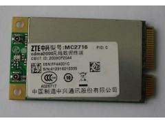 供应中兴3G模块--MC2716