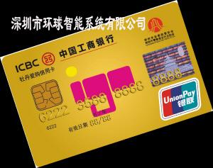 贝斯特BSTBET.COM_复合卡/双频卡