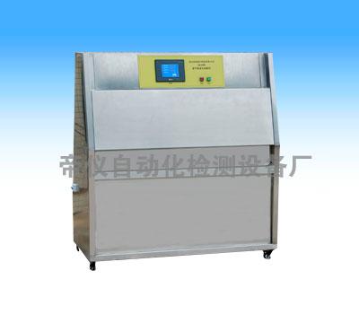 紫外耐候试验箱