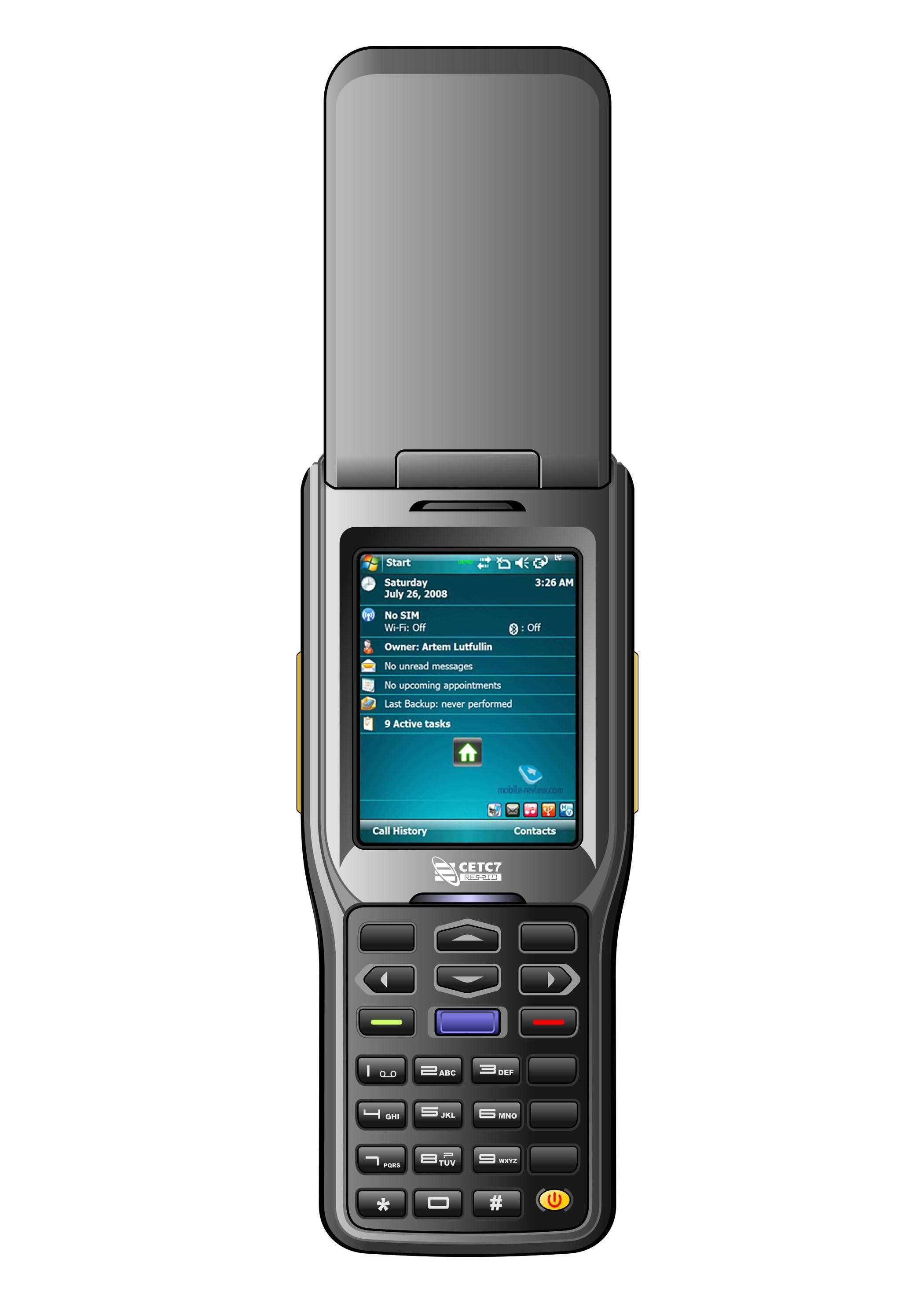 CSR-2600手持式RFID读写器