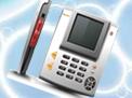 无线消费机LXR0640