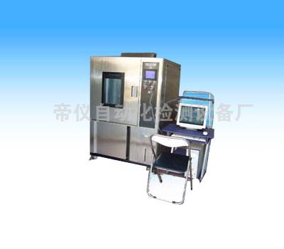广东高低温试验机