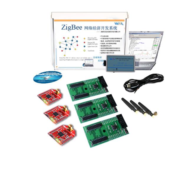 C51RF-CC2430经济开发系统套件