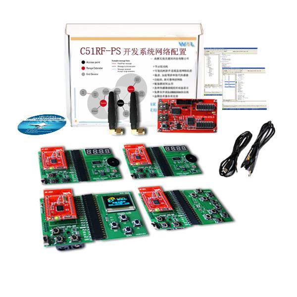 CC1110/2510无线单片机开发套件