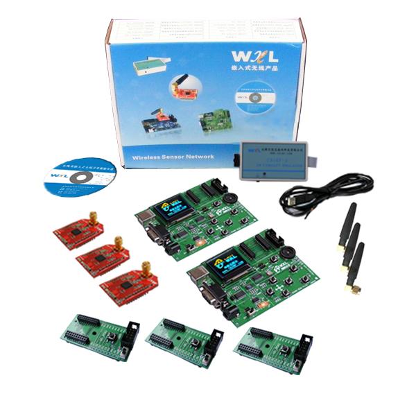 C51RF-CC2530-PK专业开发系统套件