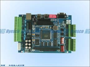 多功能数据采集传输控制系统