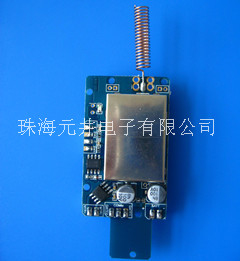 无线抄表/无线数传模块/智能电网抄表模块