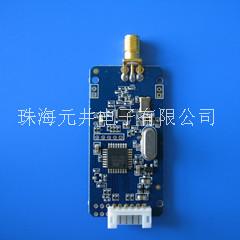 无线叫号排队系统/无线数传模块