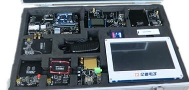 WSN无线传感网络开发平台