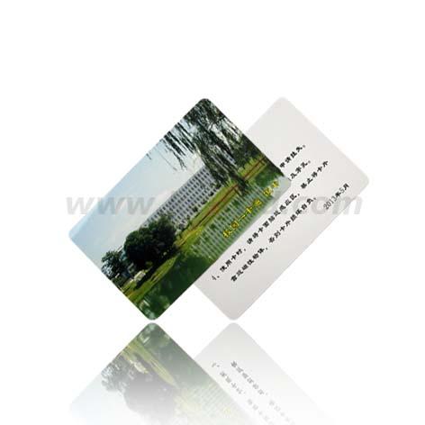 校园IC卡