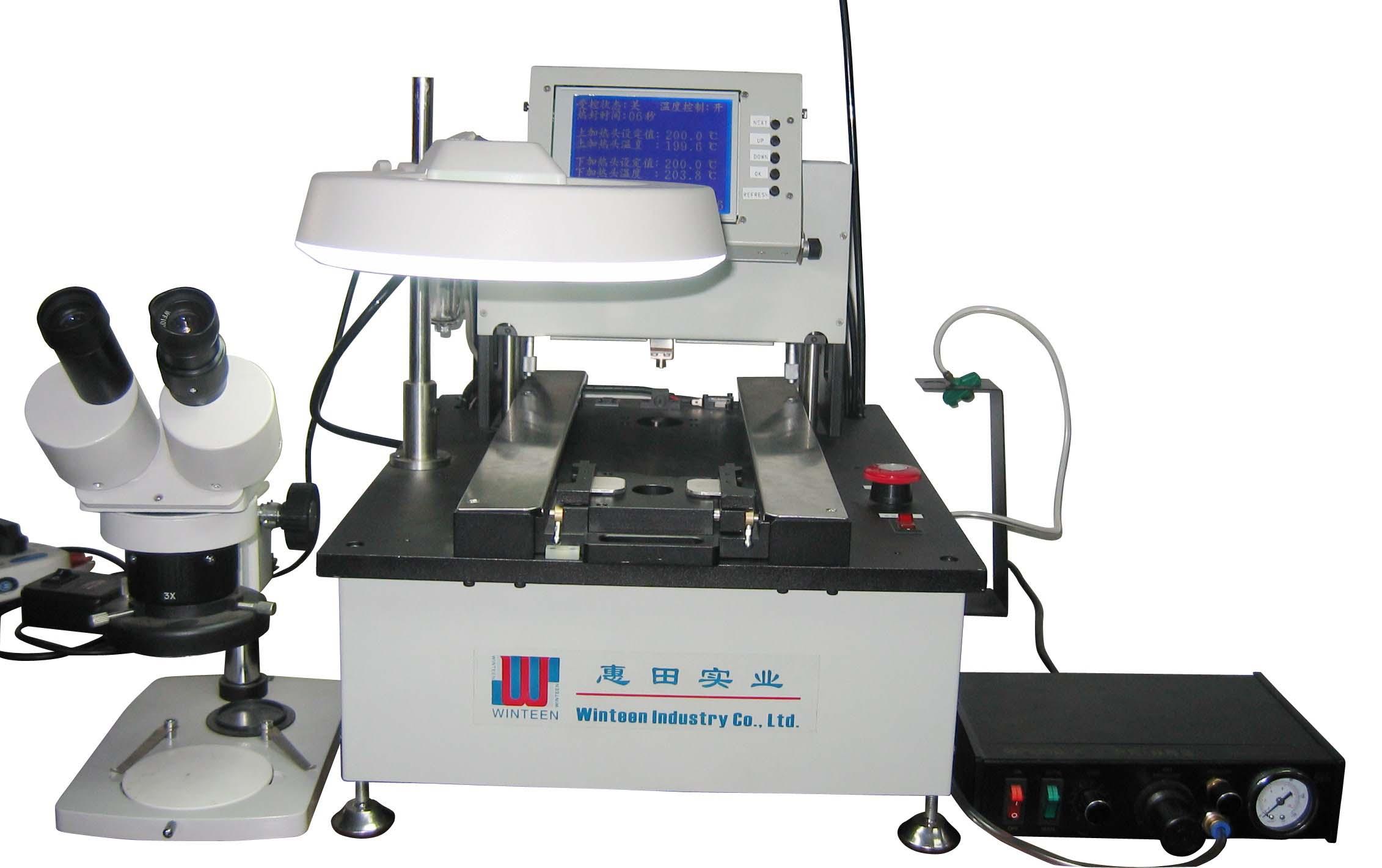 电子标签封装机电子标签打样机