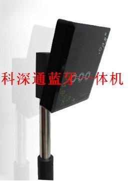 蓝牙读卡器U盘管理系统蓝牙一体机