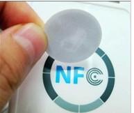NFC标签芯NTAG203F