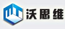 南京沃思维智能科技有限公司