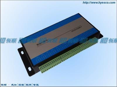 串口IO模块-1型