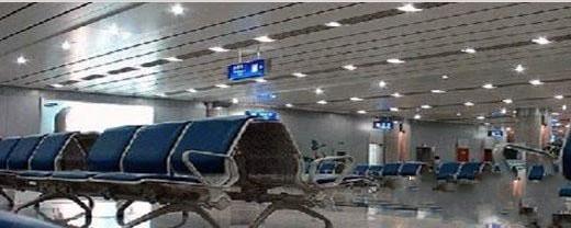 RFID可疑行李跟踪系统应用