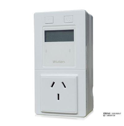 电流检测插座