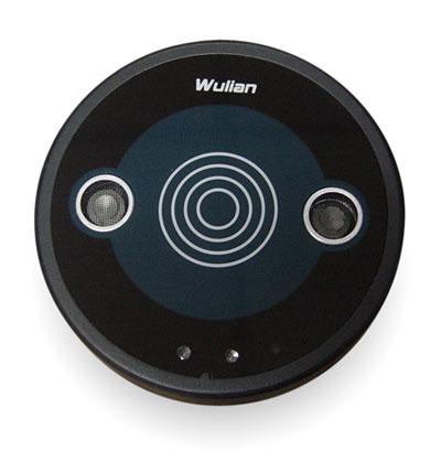 智能家居无线车位感知器