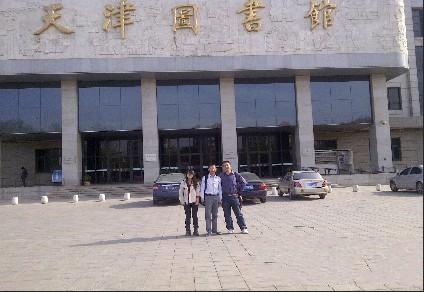 杰凌资产管理系统助力天津图书馆资产信息化管理