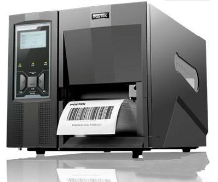 博思得条码打印机应用于食品安全溯源领域